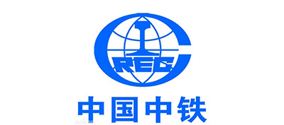 【天海合作伙伴】中国中铁
