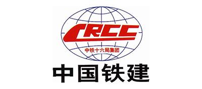 【天海合作伙伴】中国铁建