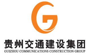 【天海合作伙伴】贵州交建集团