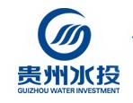 【天海合作伙伴】贵州水投集团