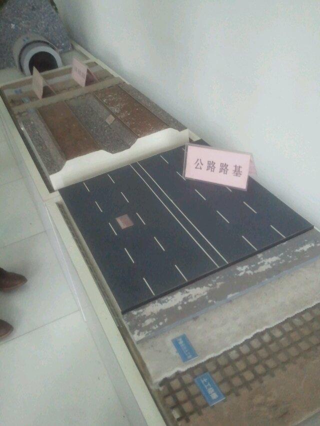 公路路基施工3D效果模拟图