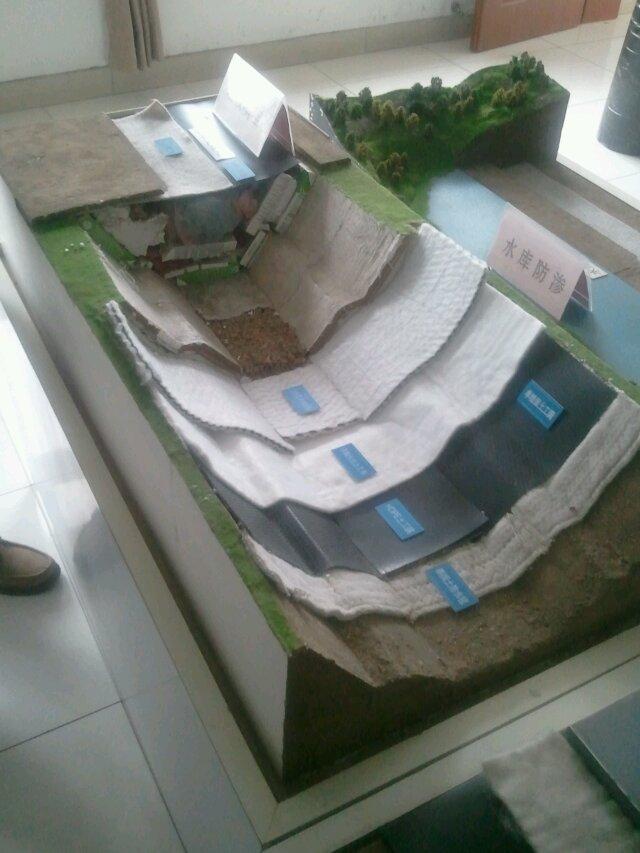 水库防渗施工3D效果模拟图