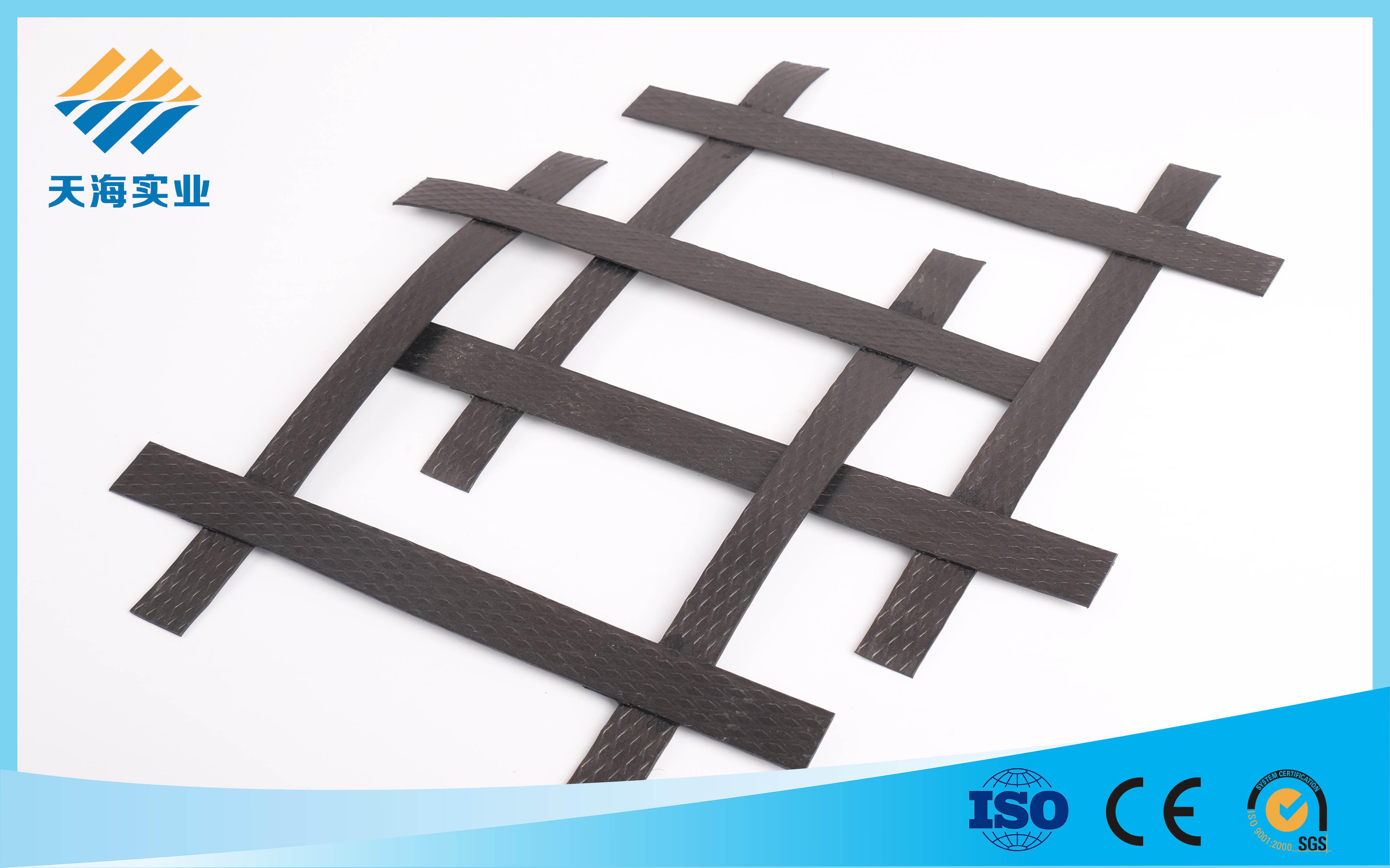 双向粘焊塑料土工格栅(PP焊接土工格栅)