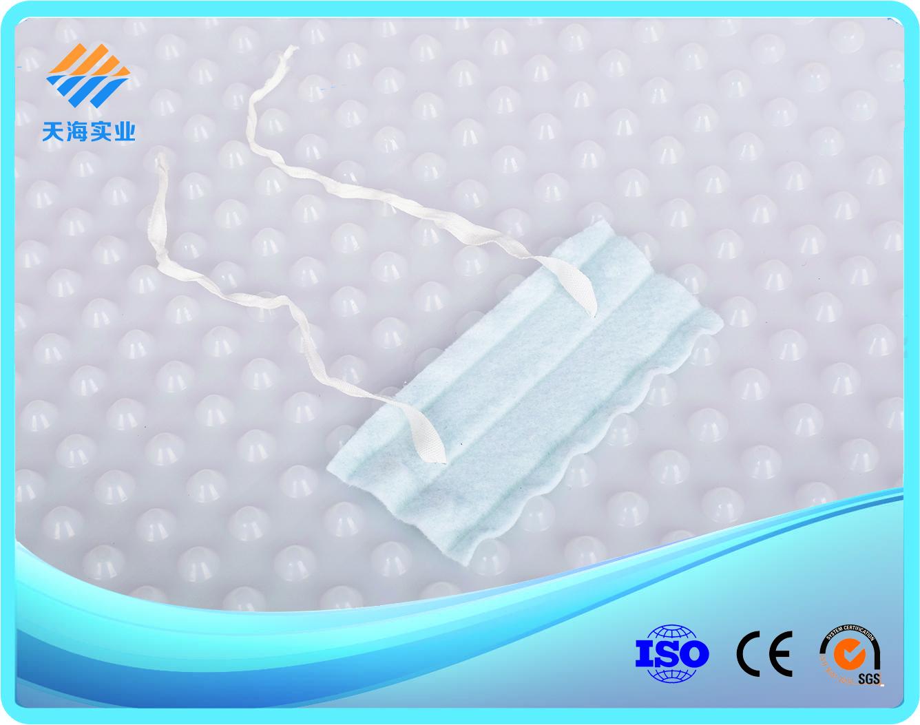 EVA防水板 (含吊带)